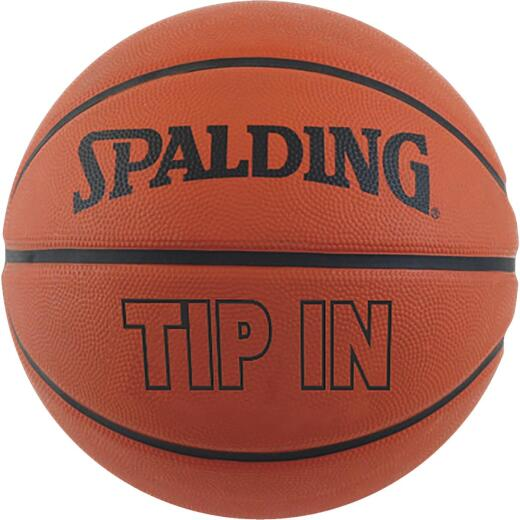 Spalding Outdoor Lay Up Basketball, Official Size